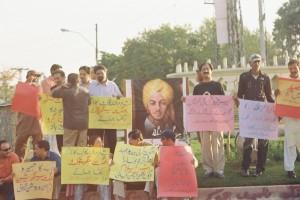 Shadman Square Bhagat Singh Chowk