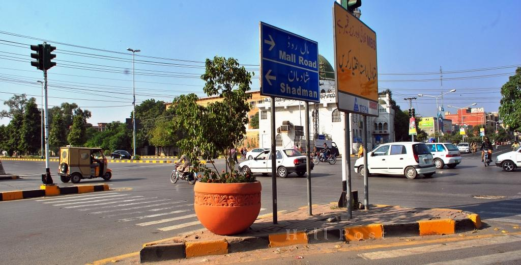 Shadman Square Bhagat Singh Chowk Lahore