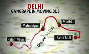 Gangrape in Indian Capital