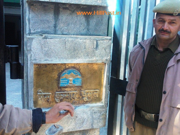 name plate coming off Oakover, a residence that Dhumal occupied for five years as Chief Minister