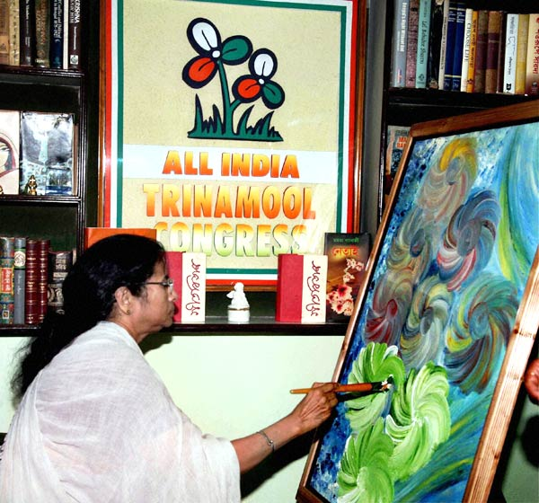 Mamta Bannerjee Painting Exhibition
