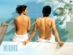Murder - A film by Mahesh Bhatt