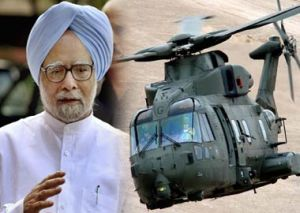 Ready for any discussion on chopper deal PM