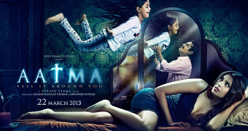 Aatma Movie 2013 - Hill Post Review