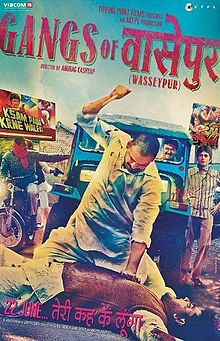 'Gangs Of Wasseypur' to be screened at Hong Kong film fest