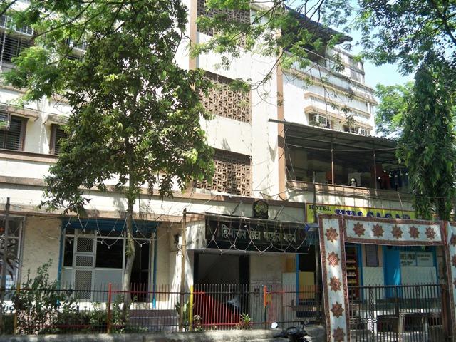Himachal Mitra Mandal Bhawan, Mumbai