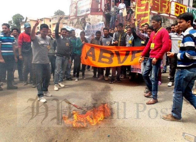 ABVP burn China flag: Photo - Dharam Prakash