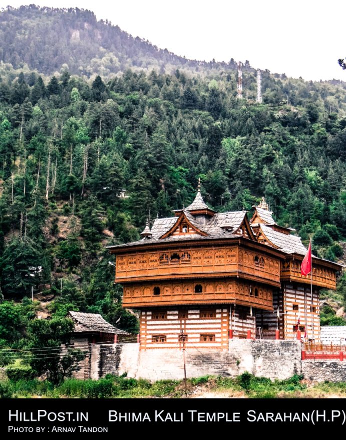 Bhimakali Temple in Sarahan