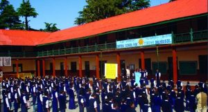 Dalai Lama and PM of govt in exile to attend School's Golden Jubilee