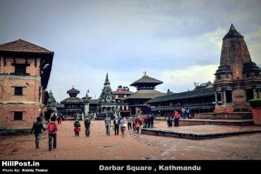 Darbar square , Kathmandu