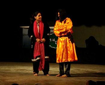 Kashmiri Theatre