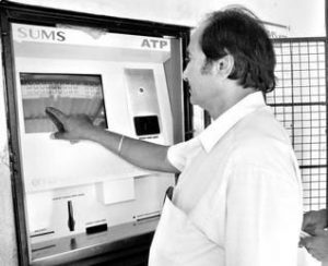 Kiosk machines for electricity bills
