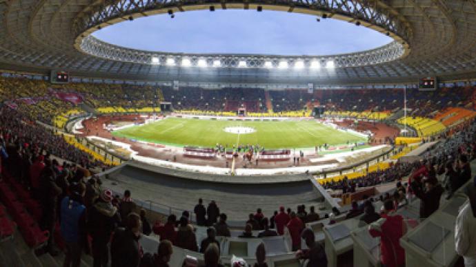 Luzhniki arena