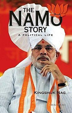 Namo book Review