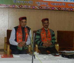 P.K. Dhumal Addressing State executive meet at kullu 21-4-2013 (2)