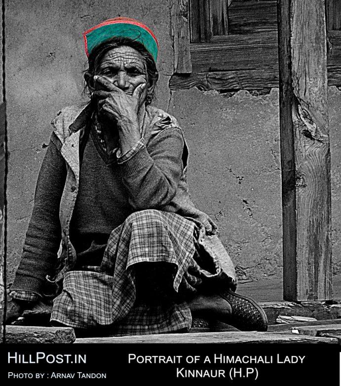 Portrait of a Himachali Lady