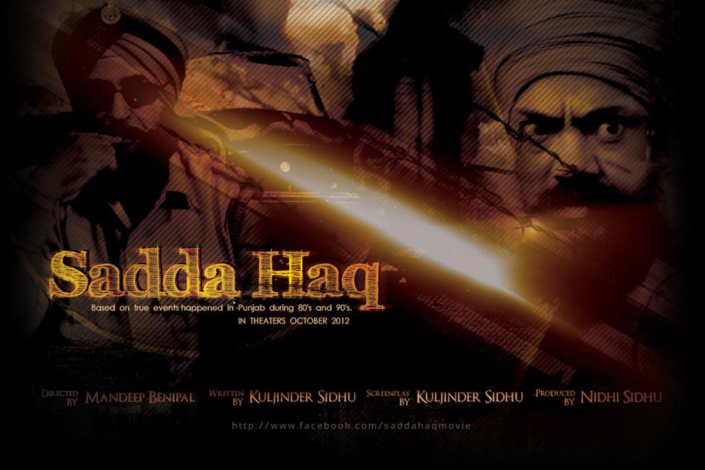Punjab, Haryana ban movie -Sadda Haq