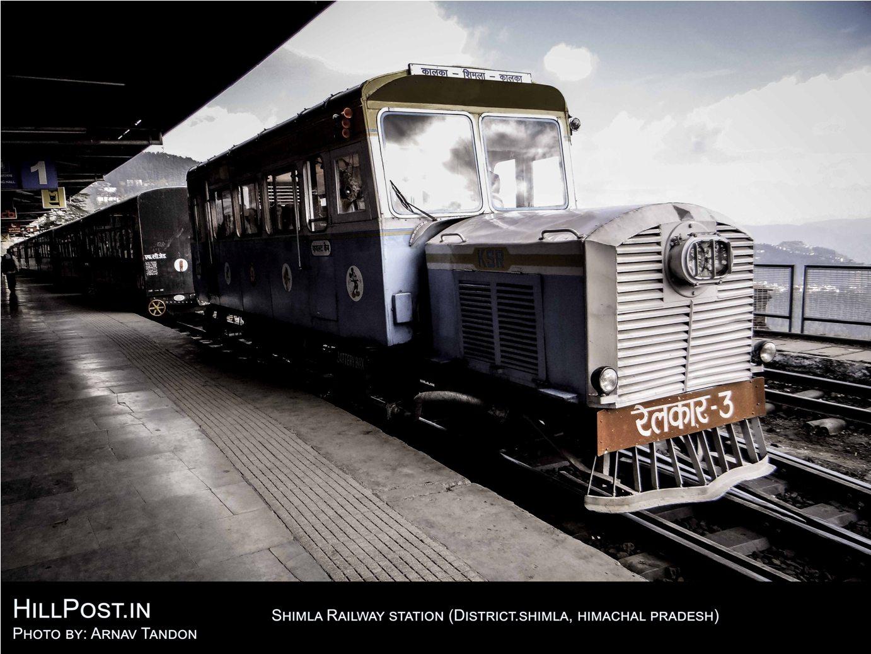 Shimla Railway Station in District Shimla, Himachal Pradesh