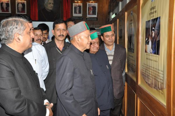 Special exhibition held to honour Virbhadra Singh in HP Vidhan Sabha