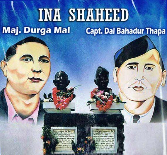 the 25th All India Shaheed Dal Bahadur Durgamal Mal Gold Cup football( AIDDGC) tournament