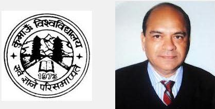 Govt interference in Uttarakhand Univs VC quits