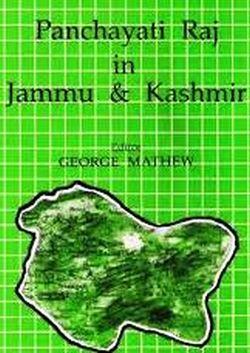 Panchayat members in J&K feel deceived