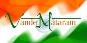politics with Vande Mataram