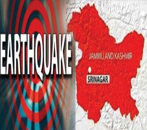 quake continue in Jammu areas