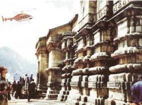 Choppers to Kedarntah shrine disturbing wildlife : Valley Residents