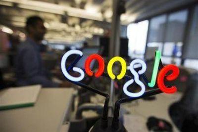 Google, Facebook, Microsoft seek easing of secrecy rules