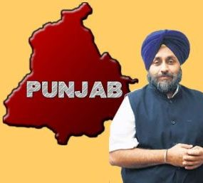 Punjab unveils new industrial policy