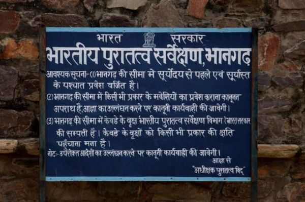 Bhangarh Fort: The 'most haunted' place in India?