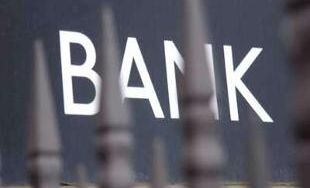 Himachal plans to open 800 more bank branches by 2016