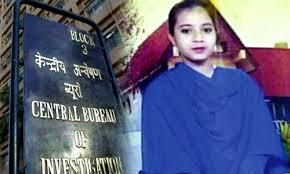 Ishrat case can renew respect for statute