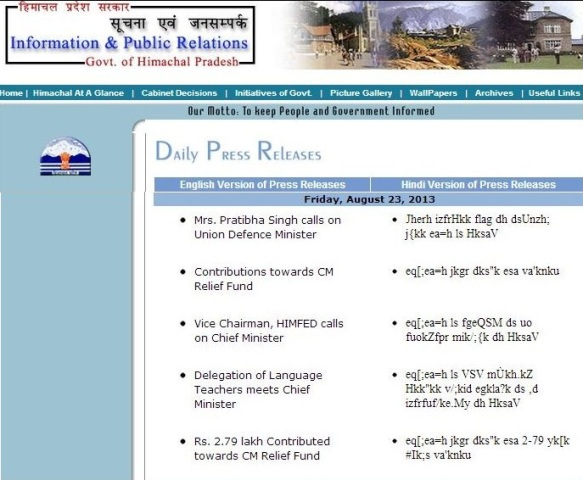 Screen shot of DPR press releases on 23 August, 2013