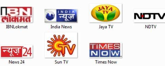 Ate tv malayalam