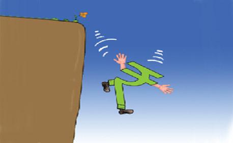 Rupee in freefall