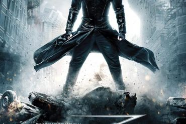 Krrish 3 - Movie Review - Hill Post