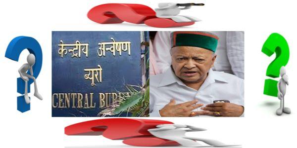 Virbhadra under CBI scanner HC in PIL declines notice to CM