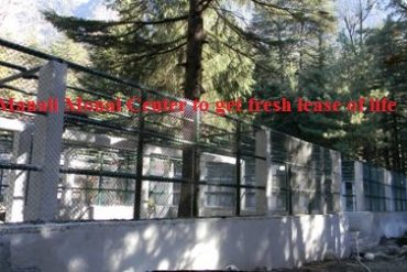 Manali monal breeding center