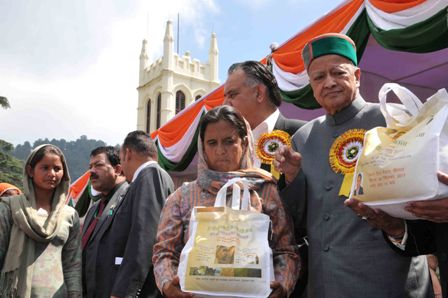 File Photo: Launch of Himachal Food Security Scheme on 20 September