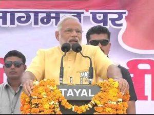 Narendra Modi addressing Bharat Vijay Rally in Srinagar (Uttarakhand)