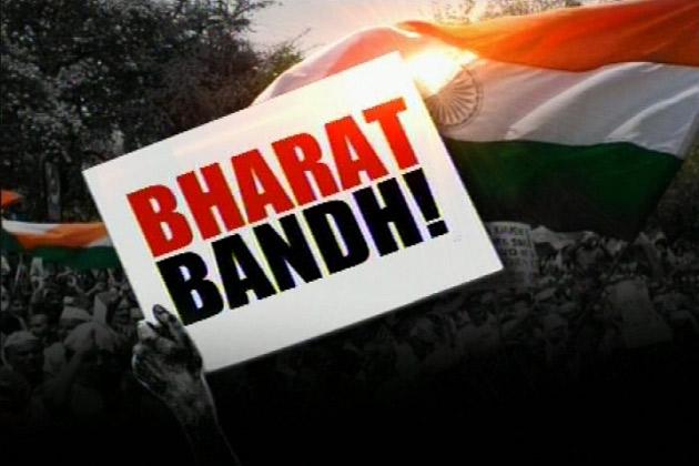 bharat_bandh_2sep